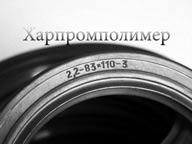 Манжета 2.2-83х110-3 (чорний), гума оливобензостійка