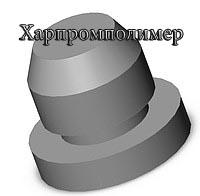 Бобышка 0411.06.02.001 для лифтового оборудования
